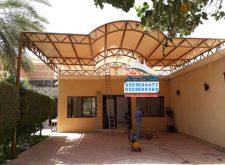 تصاميم هندسيه من مظلات وسواتر حميان 0535990477